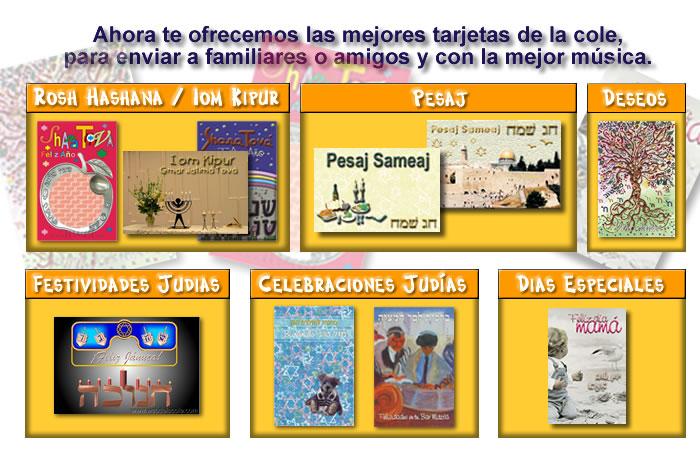 tarjetas para fiestas judías y celebraciones judías postales